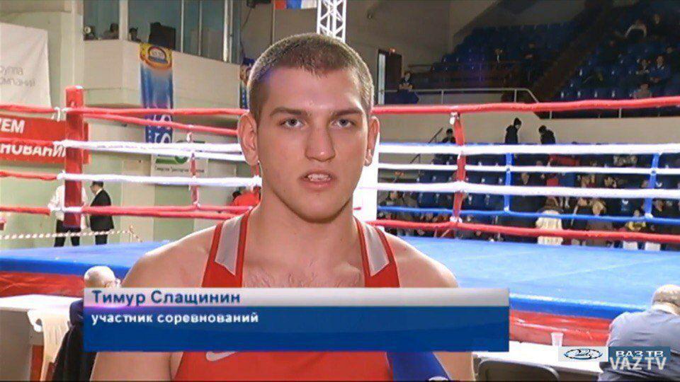 Тимур Слащинин на соревнованиях по боксу