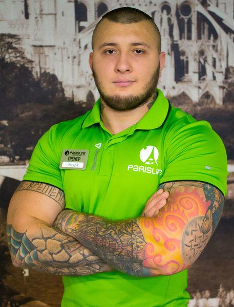 Эдуард Германский тренер