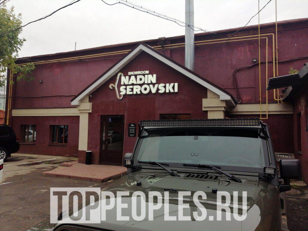 nadin serovski шоу рум магазин одежды