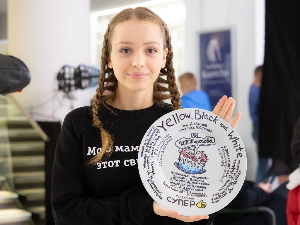 Василина Юсковец в сериале ИП Пирогова