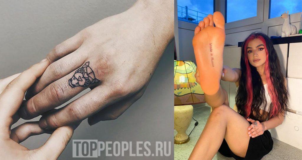 Дина Саева татуировки