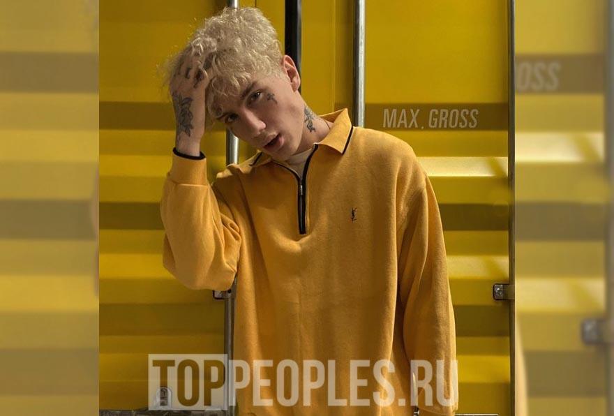 Олег MONEYKEN инстаграм