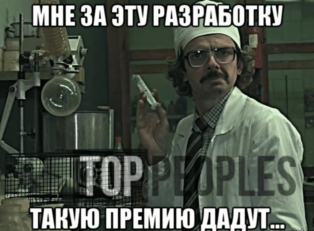 Мем о премии Лапенко