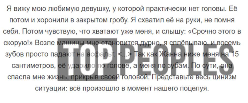 Рассказ Тинькова о ДТП