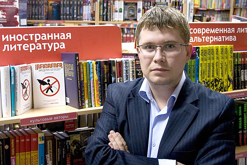 Федор Овчинников и книжный магазин