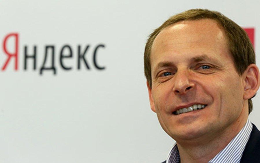Волож в Яндекс